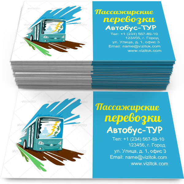 Образец Визитка Пассажирские перевозки