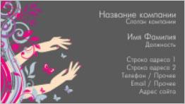 Руки-маникюр