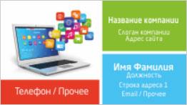 SMM менеджер шаблон визиток бесплатно